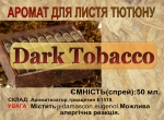 DARK TOBACCO