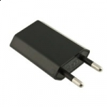 Charger 220 V - 1 pc