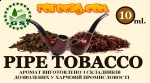 """PIPE TOBACCO"""