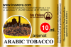 ARABIC TOBACCO by Inawera