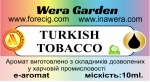 """TURKISH TABACCO """